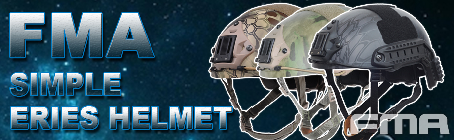 Simple series helmet