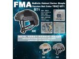 FMA Ballistic helmet series simple version net color  TB957-BT1