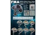 FMA Ballistic helmet series simple version net color TB957-BT2