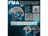 FMA maritime helmet series simple version net color  TB957-MT1