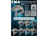 FMA maritime helmet series simple version net color  TB957-MT2