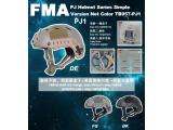 FMA PJ helmet series simple version net color   TB957-PJ1