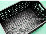FMA Folding Portable Basket TB1132
