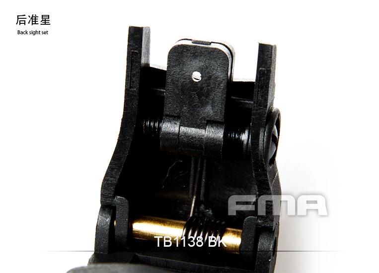 New FMA MFT Back Up Polymer Flip Up Front Sight TB1138-BK